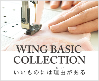 WING BASIC COLLECTION