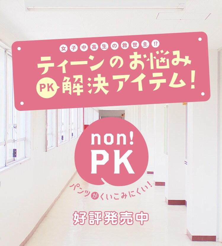 ▽新☆パンツの見えるアニメ▽ Part144YouTube動画>5本 ->画像>738枚